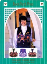 Misses Folkart House Vest Size 6 - 22 Back Porch Press Sewing Pattern