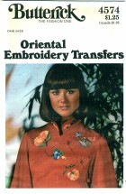 Butterick 4574 Oriental Embroidery Transfers