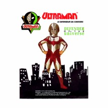 Childrens Ultraman Costume McCalls 6215 Vintage Sewing Pattern Size 2 - 4