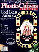 Plastic Canvas Crafts Magazine August 1997