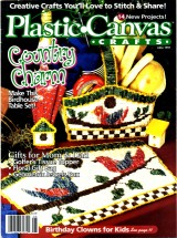 Plastic Canvas Crafts Magazine June 1997
