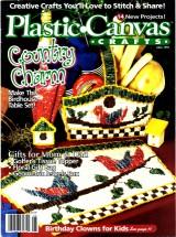 Plastic Canvas Crafts Magazine June 1997